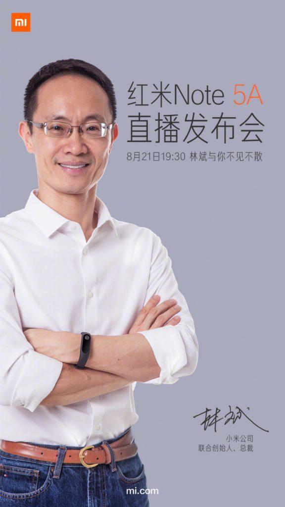 Xiaomi-Redmi-Note-5A-press-invite-576x1024