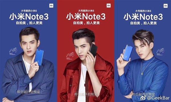 Xiaomi-Mi-Note-3-Teaser.jpg