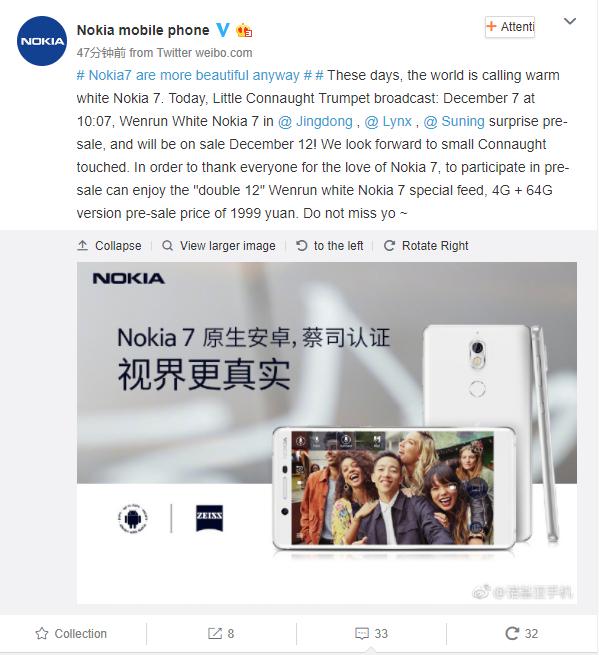 Matte-White-Nokia-7.png