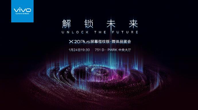 Vivo X20 Plus UD.jpg