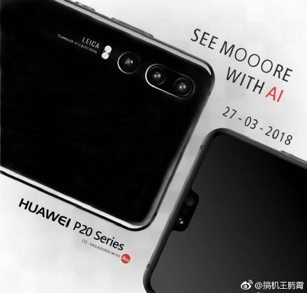 Huawei P20 promo