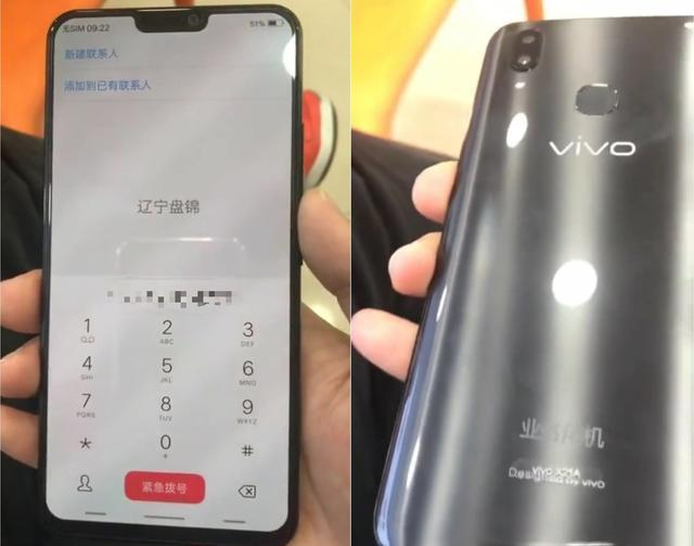 Vivo-X21-Leaked-Photo
