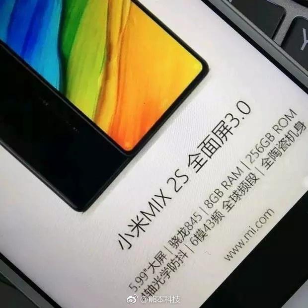 Xiaomi-Mi-MIX-2S-leaked-shot