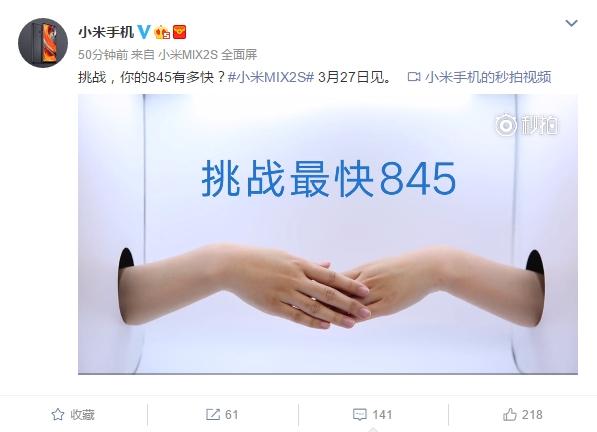 Xiaomi Mi Mix 2S.jpg