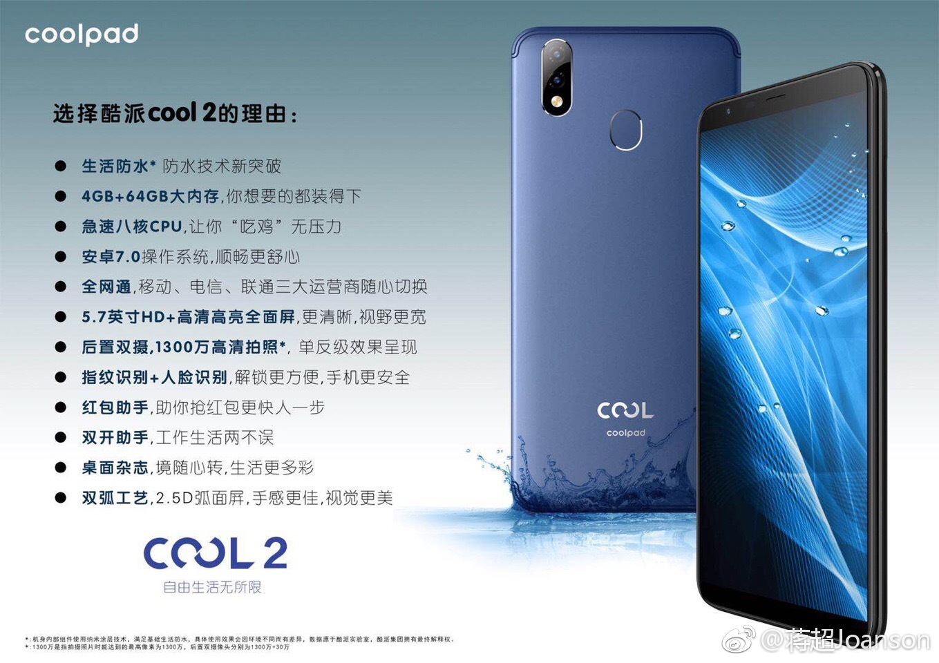 Coolpad-Cool-2-official-image-2