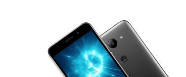 Huawei Y3 2018_3