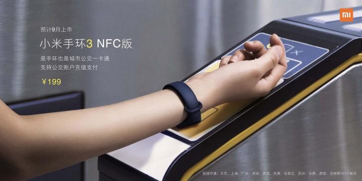 Mi Band 3 NFC