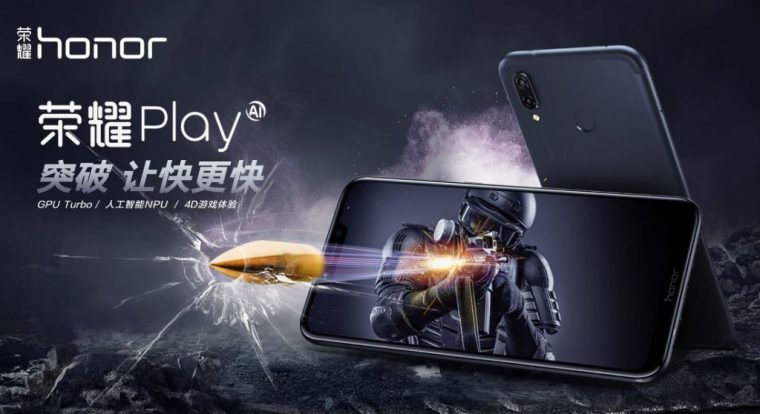 Honor Play -1